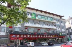 Jinjiang Inn Select Qufu Visitors Center Sankong Branch, Jining