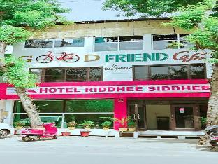 Hotel Riddhee Siddhee Агра