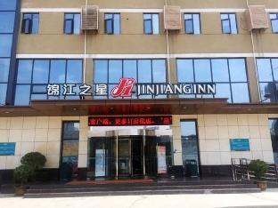Jinjiang Inn Ankang Gaoxin Sports Park Анканг