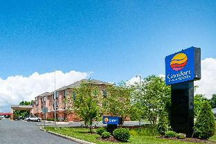 Comfort Inn and Suites Cambridge Cambridge
