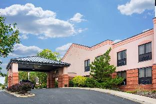 Get Coupons Quality Inn and Suites Kearneysville - Martinsburg