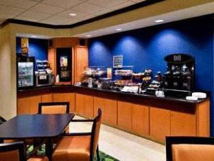 Fairfield Inn & Suites Wilmington Wrightsville Beach Wilmington (NC) - Coffee Shop/Cafe