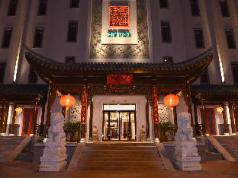 Beijing Guantongjianhui Hotel A, Beijing