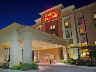 Hampton Inn Suites Wichita Northeast PayPal Hotel Wichita (KS)