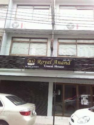 [曼谷住宿]  Royal Anand Guest House