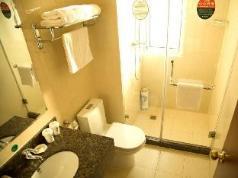 Vatica Taizhou JiangYan Bus Terminal Station East Nanhuan Road Hotel, Taizhou (Jiangsu)