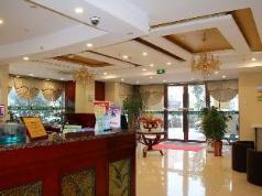 Vatica Yangzhou Wanda Plaza Hotel, Xuzhou