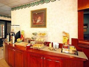 Quality Inn Staunton Staunton (VA) - Coffee Shop/Cafe