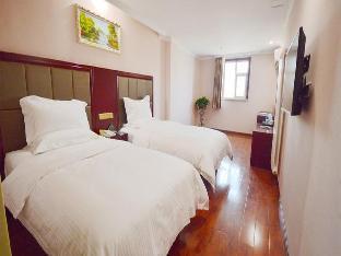 GreenTree Eastern Bijie Qixingguan Zhaoshanghuayuan Hotel