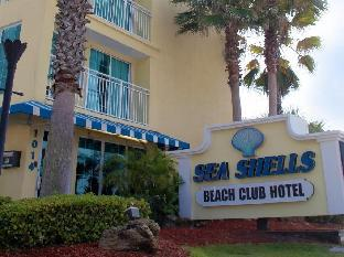 Sea Shells Beach Club PayPal Hotel Daytona Beach (FL)