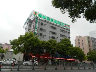 GreenTree Alliance Shanghai Pudong North Zhangyang Road