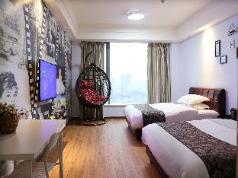 Tao Tao Ju Weini International Apartment, Guangzhou
