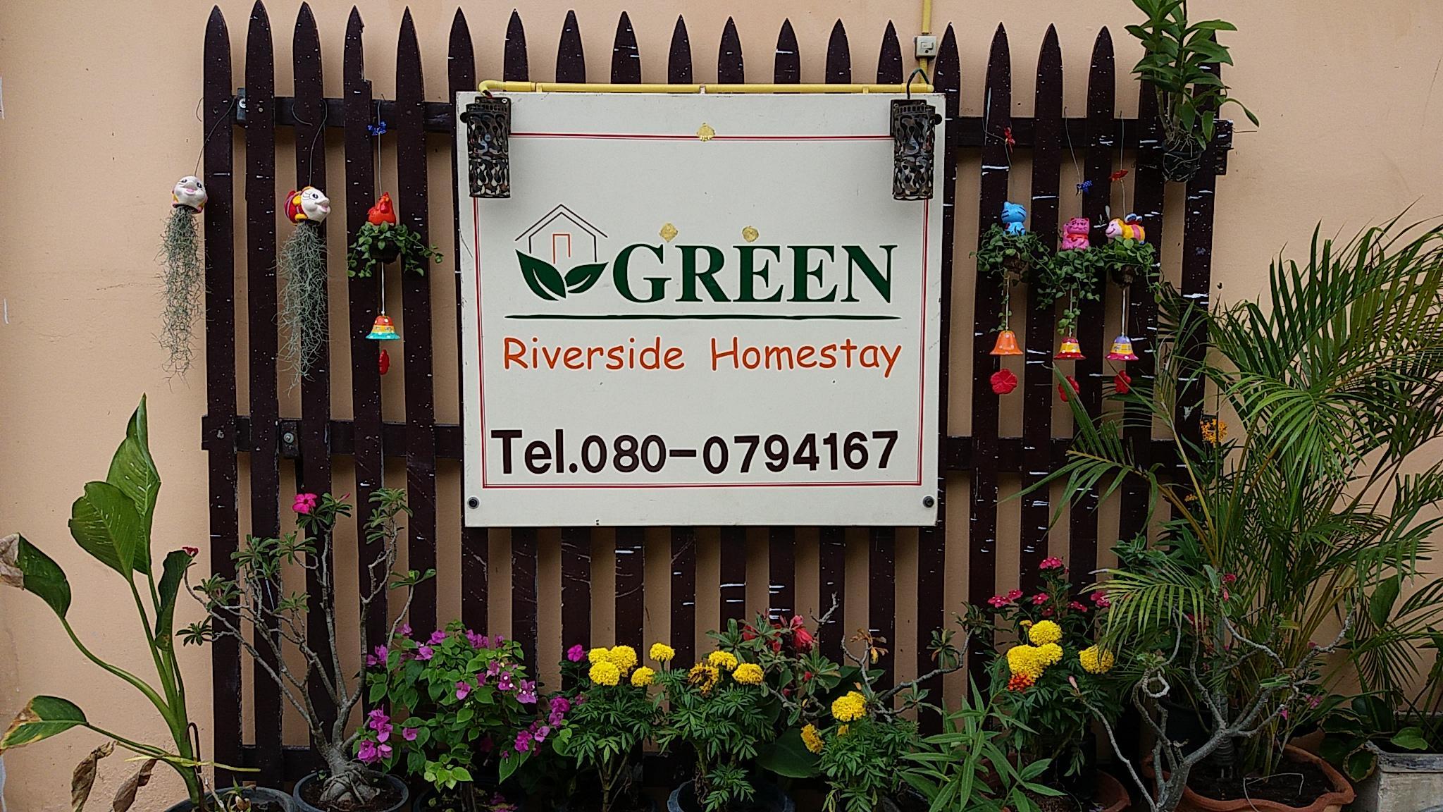 Green Riverside Homestay,กรีน ริเวอร์ไซด์ โฮมเสตย์