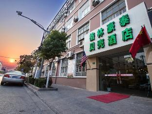 格林豪泰上海市浦东新区杨思地铁站杨新路贝壳酒店
