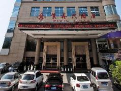 Changsha ZiXin Hotel, Changsha