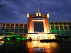 Wuxi Yihe Harbor Hotel, Wuxi
