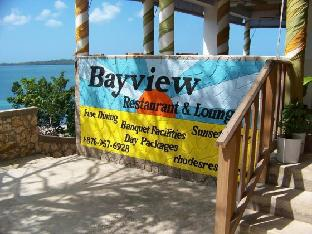 trivago Rhodes Resort Jamaica