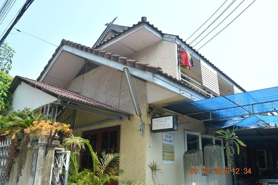 NAN-NUT HOUSE