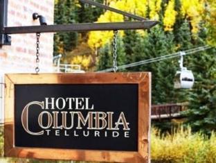 Hotel Columbia Telluride (CO) - Entrance