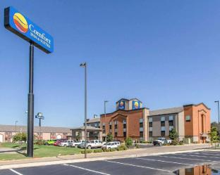 Coupons Comfort Inn & Suites Pauls Valley - City Lake