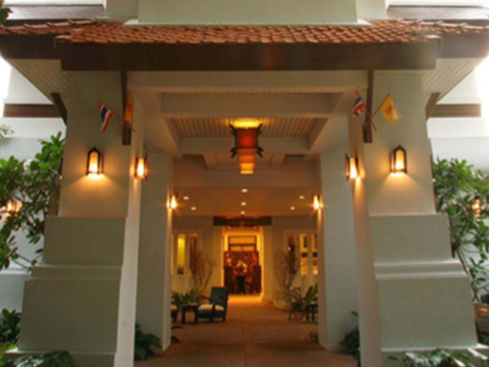 Frangipani Service Residences Chiang Mai