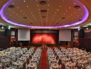 MH Hotel & Residences KL Kuala Lumpur - Dewan Wawasan Convention & Exhibition Centre