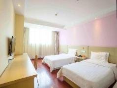 7Days Inn Yiwu Guomao Branch, Yiwu