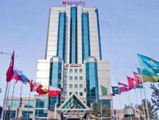 Ramada Plaza Astana Hotel