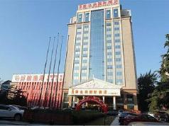 Vienna Hotel Beijing Beijing Guang An Men Branch, Beijing