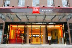 IBIS Leshan City Center Hotel, Leshan
