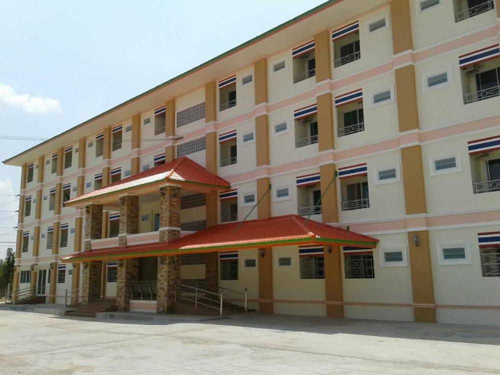 Chalerm Lak Mansion
