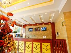 GreenTree Inn Suqian Xiangwang Guli South Xingfu Road Business Hotel, Suqian