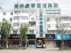 GreenTree Inn Bozhou Mengcheng County Zhouyuan (W) Road County Government Hotel, Bozhou