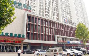 GreenTree Inn ZaoZhuang TengZhou FuQian Road LongQuan Square Business Hotel