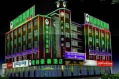 GreenTree Inn Geermu Bayi (M) Road Business Hotel, Haixi