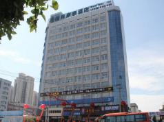 GreenTree Inn LangFang Bus Station Xinhua Road Business Hotel , Langfang