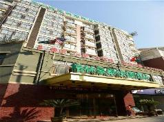 GreenTree Inn Yingtan Bus Station Express Hotel, Yingtan