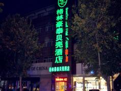 GreenTree Inn Zaozhuang Tengzhou Railway Station Middle Fuqian Road Shell Hotel, Zaozhuang