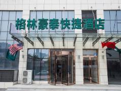 GreenTree Inn Qinhuangdao Railway Station Square Express Hotel, Qinhuangdao