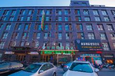 GreenTree Inn Yancheng Jianhu East Huiwen Road Columbus Square Business Hotel, Yancheng