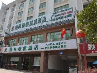 GreenTree Alliance Hengyang Nanyue District Nanyue Temple Xinsheng Road Hotel