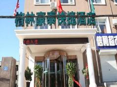 GreenTree Inn Yanjiao Haiyou Street Yanchang Road Express Hotel, Langfang