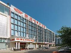 Vienna Hotel Shenzhen Baoneng City Plaza Branch, Shenzhen