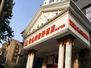 Vienna Classic Hotel Xiangyang People's Square Branch