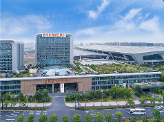 Vienna International Hotel Hangzhou East Railway Station Branch, Hangzhou
