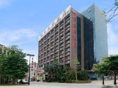 Vienna Hotel Shenzhen Buji Ganli Road Branch, Shenzhen