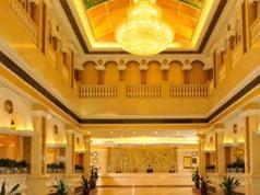 Vienna International Hotel Changzhou Railway Station Branch, Changzhou