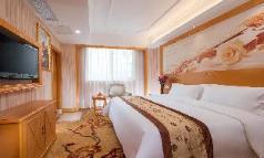 Vienna International Hotel Luogang Wanda Plaza, Guangzhou