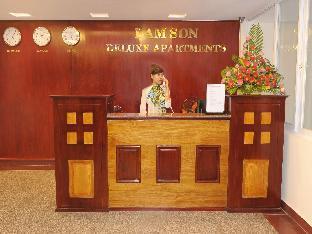 Lam Son Hotel (Base on Lam Son Apartment)