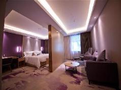 Lavande Hotel Beijing Xueyuan Road LiuDaokou, Beijing